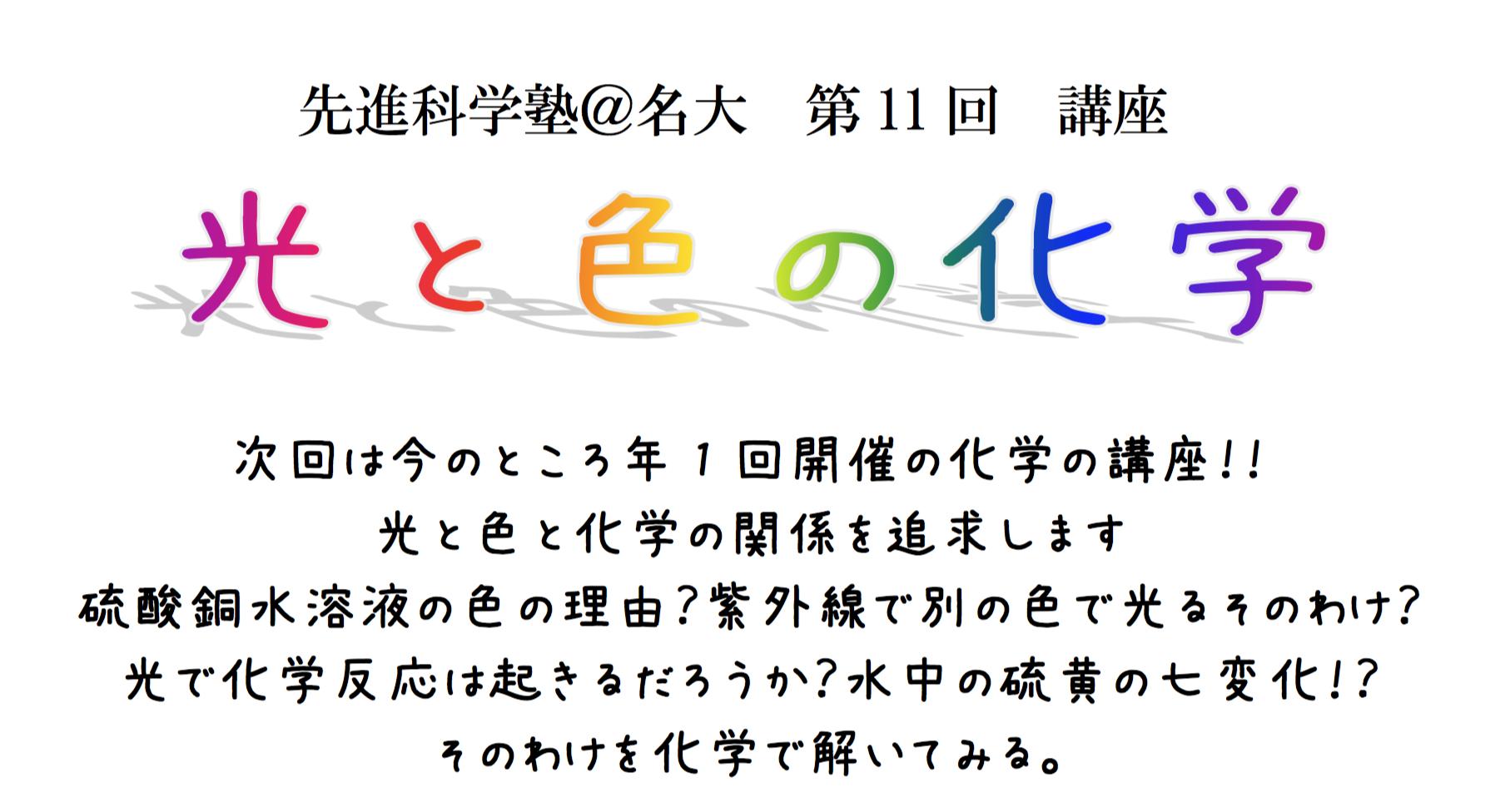 スクリーンショット 2015-07-21 6.54.42